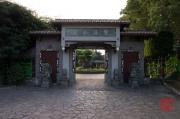 Taiwan 2012 - Taipei - Shuangxi Park and Chinese Garden - Eingangstor