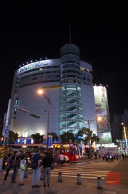 Taiwan 2012 - Taipei - Ximen - Partyworld