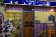 Taiwan 2012 - Taipei - U-Mall - Maid Cafe - Maiden School