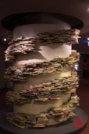 Taiwan 2012 - Taipei - Bookwall