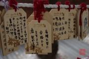 Taiwan 2012 - Taipei - Konfuziustempel - Wunschbrettchen I