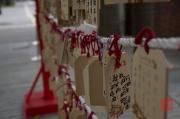 Taiwan 2012 - Taipei - Konfuziustempel - Wunschbrettchen II