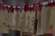 Taiwan 2012 - Taipei - Konfuziustempel - Wunschbrettchen III
