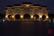 Taiwan 2012 - Taipei - CKS Memorial Hall - Gate by Night