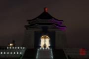 Taiwan 2012 - Taipei - CKS Memorial Hall by Night Detail