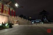Taiwan 2012 - Taipei - CKS Memorial Hall - National Concert Hall seitlich