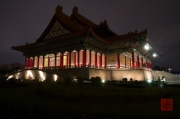 Taiwan 2012 - Taipei - CKS Memorial Hall - National Concert Hall Seite