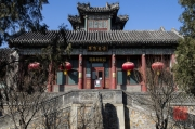 Beijing 2013 - Summer Palace - Temple