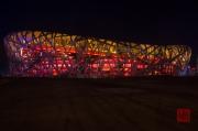 Beijing 2013 - Olympic Park - National Stadium