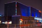 Beijing 2013 - LED Building