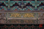 Beijing 2013 - Forbidden City -  Ornaments