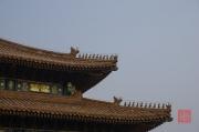 Beijing 2013 - Forbidden City - Roof Sculptures