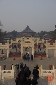 Beijing 2013 - Temple of Heaven - Gates