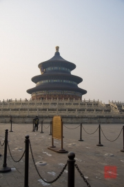 Beijing 2013 - Temple of Heaven - Heaven Poll - Sideview