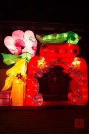 Beijing 2013 - Lantern