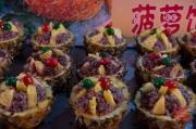 Beijing 2013 - Pineapple Rice