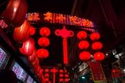 Beijing 2013 - Lanterns