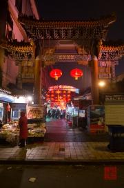 Beijing 2013 - Gate of the night market