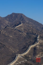 The Great Wall - Vertical