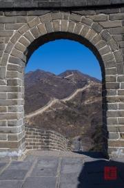 The Great Wall - Door
