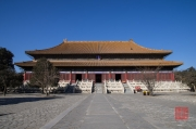Ming tombs - Building