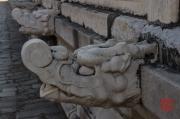 Ming tombs - Dragon head