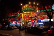 Beijing 2013 - Restaurant