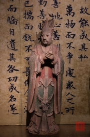 Shanxi 2013 - Exhibition - Sculpture I