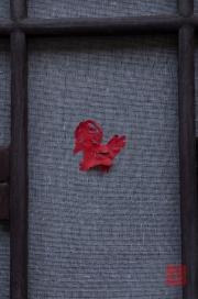 Shanxi 2013 - Qiao Family Courtyard - New Years decoration