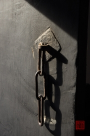 Shanxi 2013 - Qiao Family Courtyard - Lock