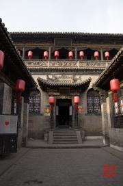 Shanxi 2013 - Qiao Family Courtyard - Door IV