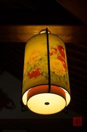Pingyao 2013 - Hotel lantern
