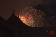Pingyao 2013 - New Years Fireworks II