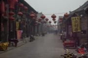 Pingyao 2013 - Merchant Street
