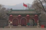 Jinci Temple 2013 - Entrance Gate