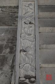 Xian 2013 - Giant Wild Goose Pagoda - Lotus relief