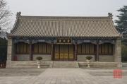 Xian 2013 - Giant Wild Goose Pagoda - Side building I