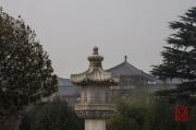 Xian 2013 - Giant Wild Goose Pagoda - Roofs