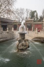 Xian 2013 - Stele Forest - Fountain