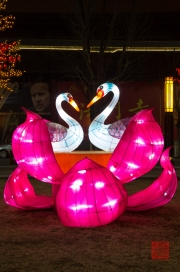 Xian 2013 - Swan lamp