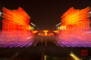 Xian 2013 - Fountain light experiment