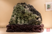 Xian 2013 - Jade sculpture