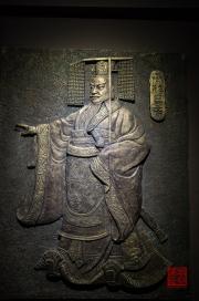 Xian 2013 - Terracotta Army - Wall relief