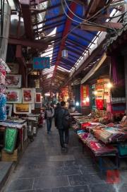 Xian 2013 - Moslem Quarter - Market I