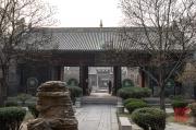 Xian 2013 - Moslem Quarter - Mosque - Garden