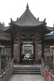 Xian 2013 - Moslem Quarter - Mosque - Pagoda