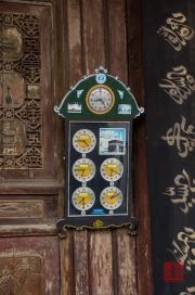 Xian 2013 - Moslem Quarter - Mosque - Prayer Schedule