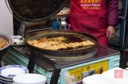 Xian 2013 - Moslem Quarter - Fried dumpling