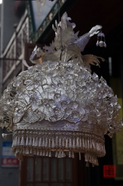 Xian 2013 - Moslem Quarter - Silver lamp