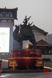 Xian 2013 - Shopping Mall - Camel Sculpture